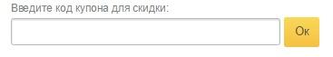 Скидочные купоны для магазина Zoopassage.ru