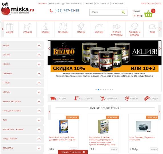 О магазине Miska.ru