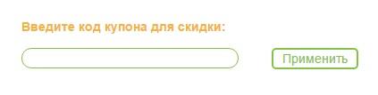 Купоны для скидки в магазине kupisam.ru