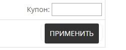 Купоны на скидку для магазина Toptygki.ru