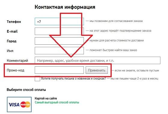 Промокоды для магазина Texnotoys.ru