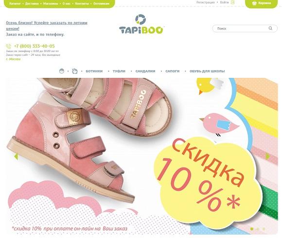 Интернет-магазин Tapiboo.ru