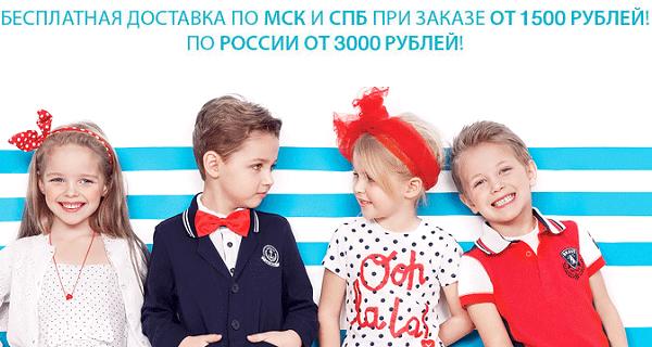 доставка от 3000 руб по России