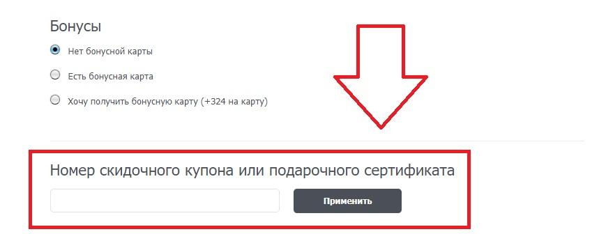 Скидочные купоны для магазина Cactus-trade.ru