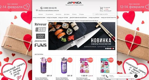 О магазине Японика