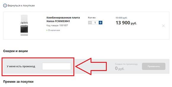 Промокоды для магазина Kcentr.ru