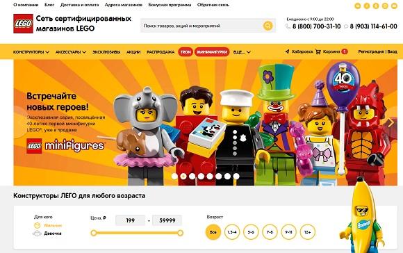 О магазине Лего Мир Кубиков