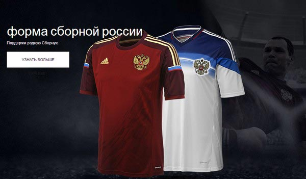 Новая коллекция экипировки футбольных сборных в Adidas