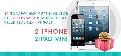 Акция «Жаркое лето» от Kideria.ru и партнеров магазина