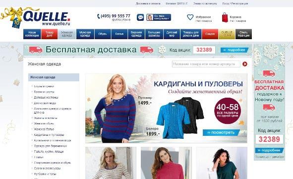 Квелли Женская Одежда Больших Размеров