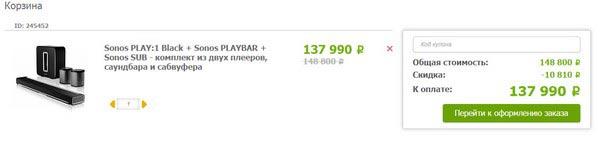 Интернет-магазин iCover.ru