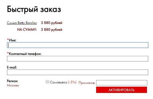 Интернет-магазин Пан Чемодан