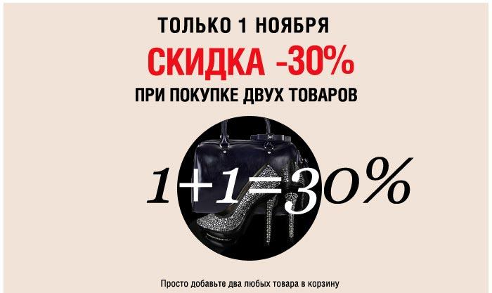 f5540afea71 Минимальная. Дополнительная скидка 10% по промокоду В интернет-магазине  Ламода в Беларуси. Скидки 80%. Специальная акция fluence и megane
