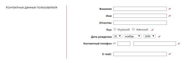 Как зарегистрировать бонусную карту МВидео