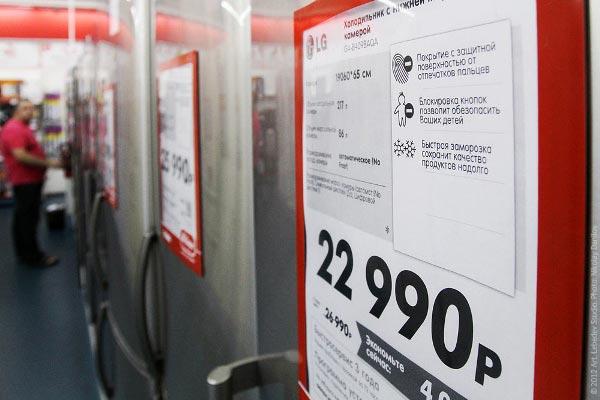 Цены в МВидео