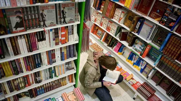 Книжный магазин Буквоед в городах России