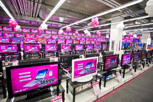 Цены в Media Markt
