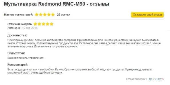 Магазины Техносила » Магазины Москвы - Brandshops ru