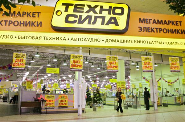 Магазины электроники Техносила в городах России