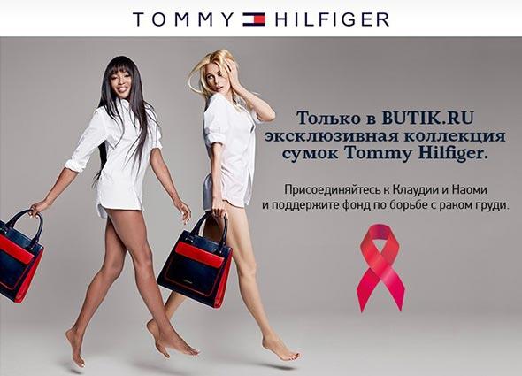 Рекламная кампания Tommy Hilfiger BHI с Наоми Кэппбелл и Клаудией Шифер