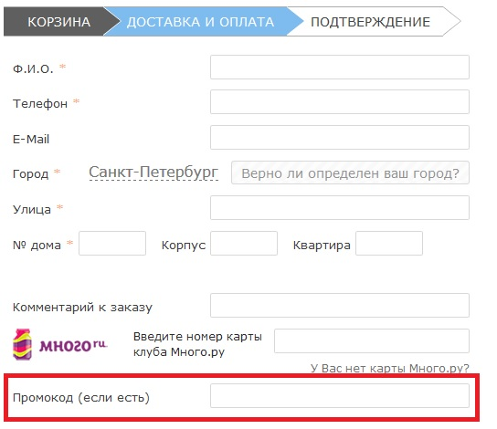 Промокоды для магазина Petshop.ru