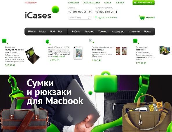 О магазине iCases.ru