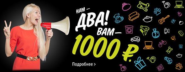 Акции, скидки и промокоды Enter.ru
