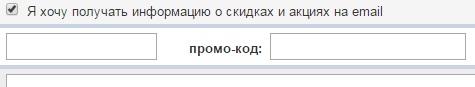 Промокоды для магазина Спим.ру