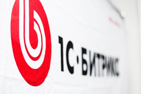 Таймвэб дарит покупателям «1С-Битрикс: Управление сайтом» мощный хостинг
