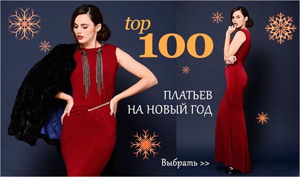 Подборка лучших нарядных платьев от Вайлдберриз