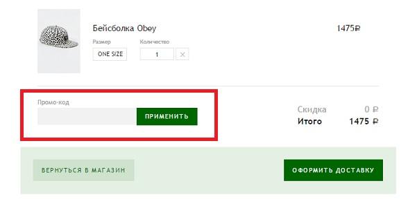 Промокоды для магазина Kixbox.ru