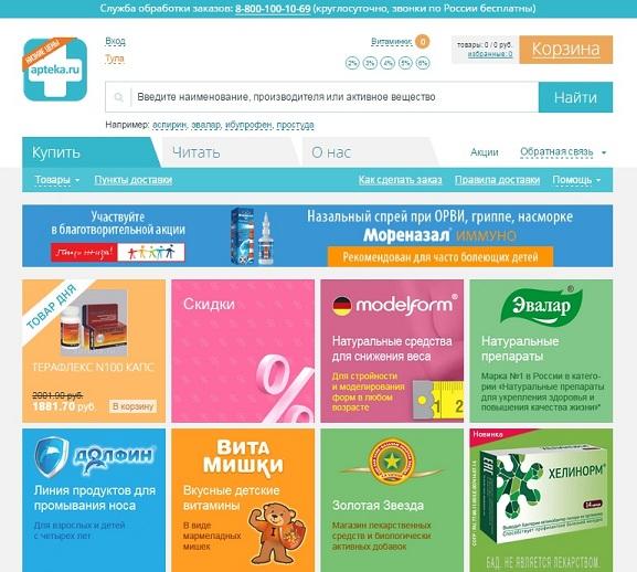 Заказы на ремонт квартиры в москве московской области