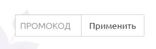Промокоды для магазина Silverskazka.ru