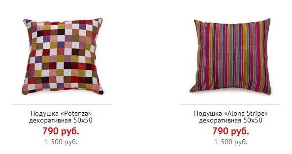 Декоративные подушки со скидкой в HomeMe