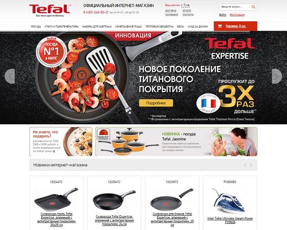 О магазине Tefal.ru