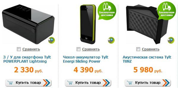 Аксессуары TYLT для iPhone 5 с подарками в магазине 003
