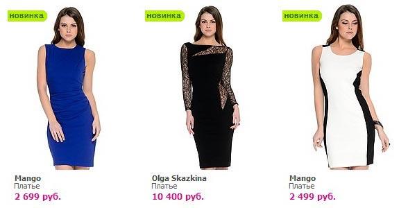 Платья из новой коллекции Зима-2014 Вайлдберриз