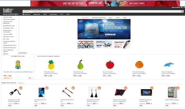 Интернет-магазин Гирбест