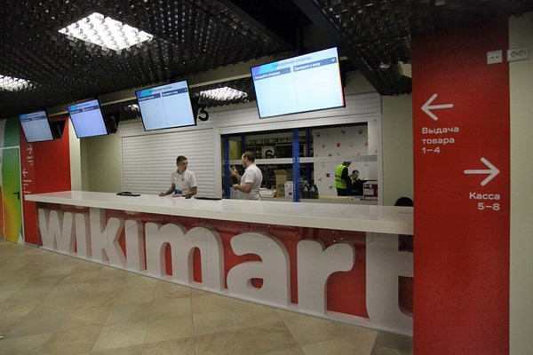 Wikimart в городах России