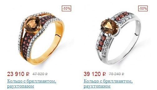 Кольца, серьги, подвески с бриллиантами в каталоге Каратов.ру