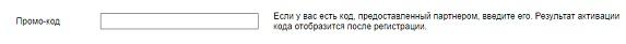 Промокод 1Gb.ru